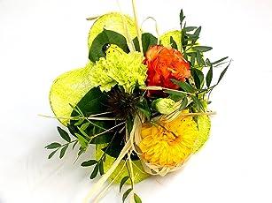 """Blumenstrauß """"Blütenzauber"""" VERSANDKOSTENFREI + kostenlose Glückwunschkarte"""