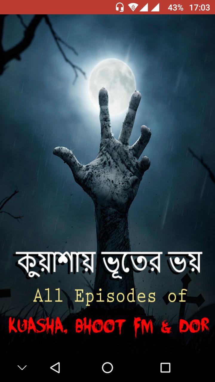 KBD Stories | Kuasha, Bhoot FM & Dor: Amazon co uk: Appstore