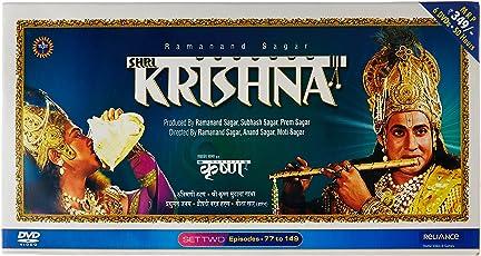 Sri Krishna - Set 2 (Episodes 77 - 149)