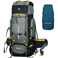 TRAWOC 80L Travel Backpack for Outdoor Sport Camp Hiking Trekking Bag Camping Rucksack HK007 (Grey) 1 Year Warranty