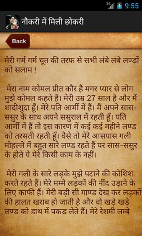 stories hindi fonts sex hindi in