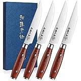 HEZHEN Set De 4 Couteaux à Steak,12.8CM,Couteau De Table,Tranchant à Lame Droite,Fulltang,Acier Inoxydable à Haute Teneur En