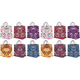 PapyrusBolsys - Mix Flower - Paper Bags (Small) - Pack of 12 pcs. - 21 cm x 21 cm x 9.25 cm