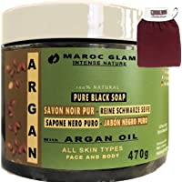 Savon Noir Gommage 470g + Gant kessa OFFERT, à l'huile d'ARGAN BIO; 100% Naturel, HAMMAM ET SPA, TRADITIONNEL DU MAROC…