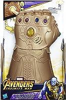 Avengers Infinity War Elektronik Sonsuzluk Eldiveni