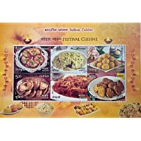 Atoz Crafts Indian Cuisine Festival Miniature Sheet India 2017 Stamps Collection