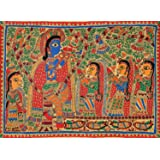 SCPmarts Cotton Canvas Print Madhubani Painting Trees Burst with Flowers and Colours When Krishna Blows His Flute (Multi…