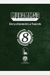 Muhammad: Encyclopedia of Seerah - Volume 8: Digital Edition (Encyclopædia of Seerah) Kindle Edition