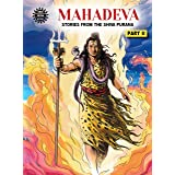 Mahadeva - Shiva And Shakti