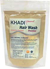 Khadi Omorose 100% Organic Hair Wash Powder (Dry Shampoo) - 100 Grams