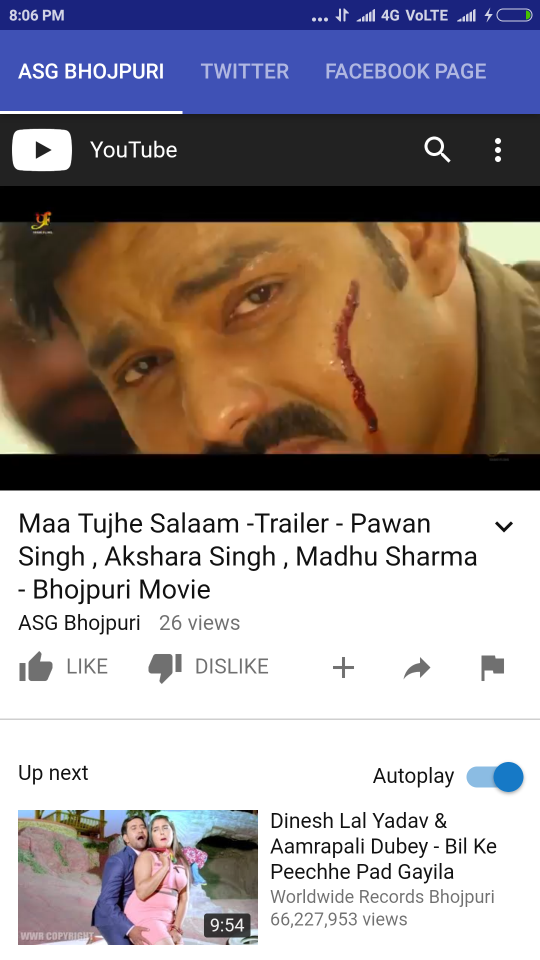 ASG Bhojpuri: Amazon co uk: Appstore for Android