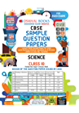 Oswaal CBSE Sample Question Papers Class 10 Science (For March 2020 Exam)