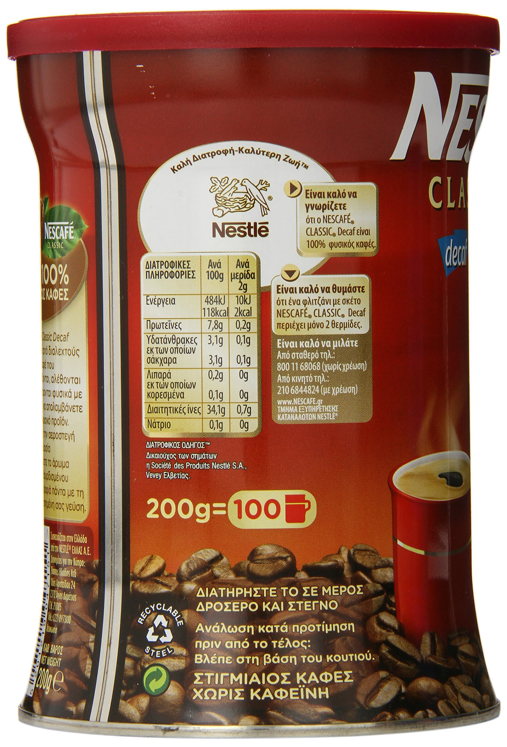 Greek-Nescafe-Classic-Decaf-Instant-Frappe-Coffee-200-gr