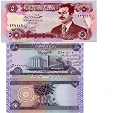 GOLD MINT Set of 2 Different Bank of Iraq Dinars Original Currency Notes Legal Money
