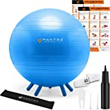 Exercise Ball | Pilates Ball for Kids Stability | 45cm / 55cm Flexible Seating for Home & Classroom | Bouncy Yoga Balance Cha