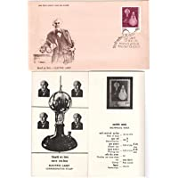 Mahaphilla ~ 1979 ~ India Post Electric Lamp ~ Thomas Alva Edison FDC First Day Cover + Blank Folder for Stamps…