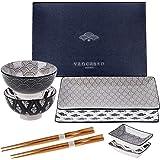 vancasso, série Haruka, Service de Sushi, 2 Assiette à Sauce, 2 Assiette Plates Rectangulaires et 2 Baguettes 2 Bols Japonais