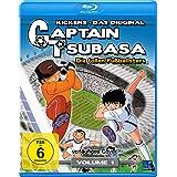 Captain Tsubasa - Die tollen Fußballstars... (1983) [Blu-ray]
