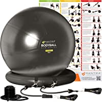 Exercise Ball Chair | Pilates Ball | Birthing Ball for Pregnancy, Balance & Yoga, 55cm / 65cm / 75cm Swiss Ball With…
