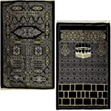 Two velvet prayer carpets, Islamic motifs, embroidered patchwork - 2 pieces