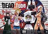 Dead tube 07