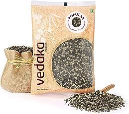 Amazon Brand - Vedaka Popular Black Urad Split/Chilka, 500g