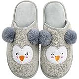 Pantofole da casa Santiago Cute Penguin per le donne Cozy Memory Foam Suola in gomma antiscivolo Casa Indoor Outdoor Slip on