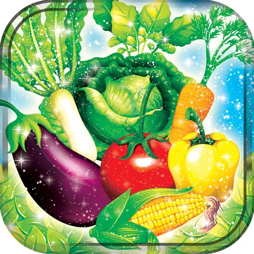 Gemüse Malbuch - Aubergine Schatten