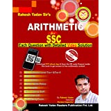 Arithmetic Maths (English) with Detailed Video Solutions