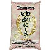 YUMENISHIKI Short Grain Rice 5 kg