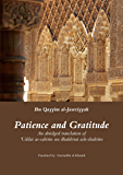 Patience and Gratitude