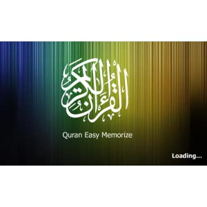 Quran Easy Memorize: Amazon co uk: Appstore for Android