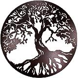 Wonderful Rustic Round Steel Garden Metal Tree Screen wall art 1m diameter