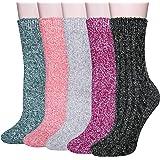 Justay 5 par kvinnor vinter yllestrumpor, andningsbara mjuka tjocka strumpor - färgglada färger premiumkvalitet klimatreglera