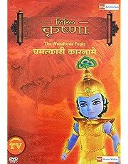 Little Krishna - The Wondrous Feats (Hindi)