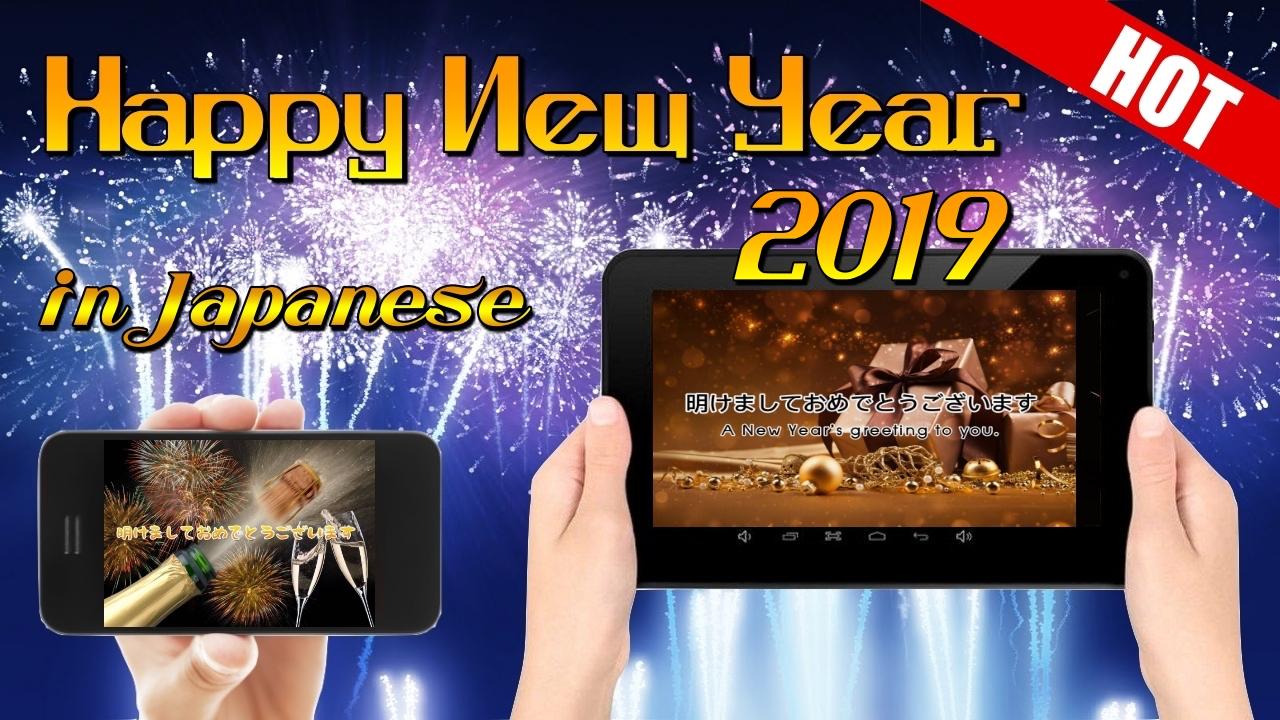 Frohes neues Jahr wünscht Grüße Karten 2019: Amazon.de: Apps für Android