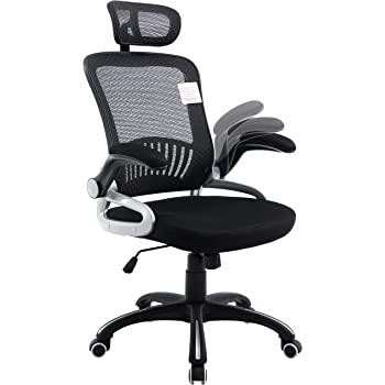 Cherry Tree Furniture Mesh High Back Extra Padded Swivel Office Chair Head Support & Adjustable Arms (Black)