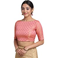 OOMPH! Womens Jacquard Boat Neck Blouse