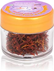 Kashmiri Pampore Organic Saffron, 0.5 gm