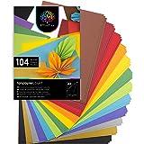 OfficeTree 104 Feuilles de papier dans des tons colorés - enfants Papier DIN A4 pour bricoler et construire - 130 g/m² - 10 c