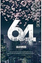 64 (German Edition) Versión Kindle