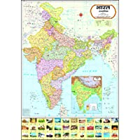 India Political Map : Hindi