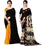 Anand Sarees Set of 2 Georgette Sarees with Blouse Piece