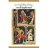 Bharat Ki Sanskritik Kahani : Dinkar Granthmala ( Vol. 14 of 29 ) (Hindi Edition)