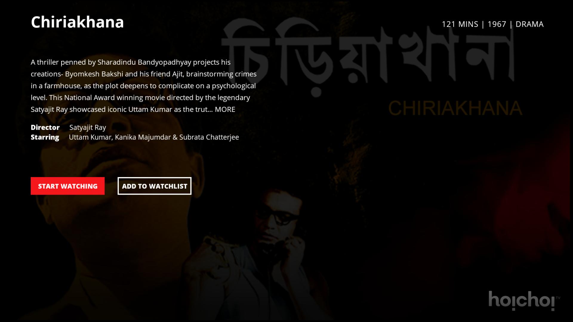 Hoichoi - Bengali Movies | Original Web Series
