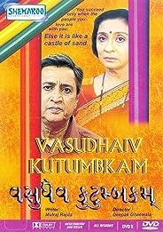 Vasudhaiv Kutumbkam
