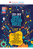 CBSE Sample Question Paper Class 10 Combined (For 2020 Exam)