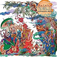 Masana Temples [Vinyl LP]