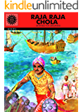 Raja Raja Chola (Amar Chitra Katha)