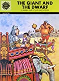 The Giant and the Dwarf (Amar Chitra Katha)